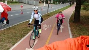 bike_familia