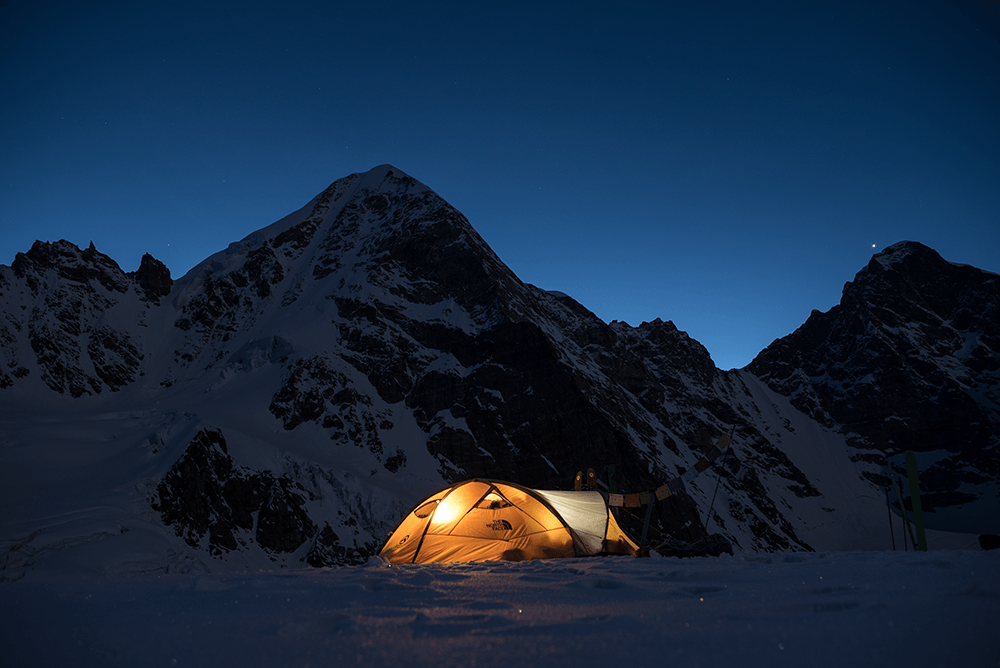 camping_altamontanha